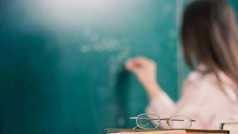 O vakıftaki öğretmenlere 9 kat fazla ücret