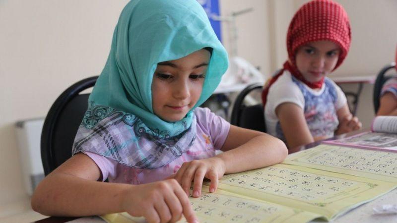 Kocaeli Haber - KO-MEK Kur'an-ı Kerim Yaz Okulu Kayıtları Başladı