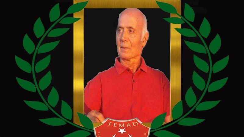 Emekli Astsubay Kahraman vefat etti