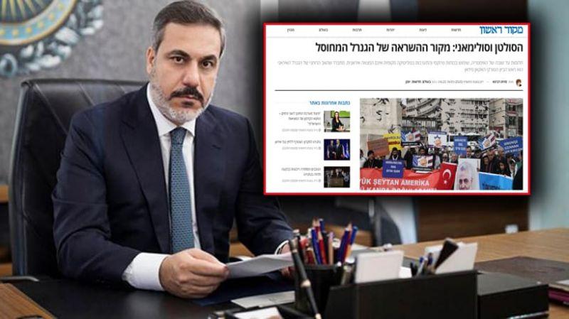 İşgalci İsrail'in gazetesinde skandal makale!