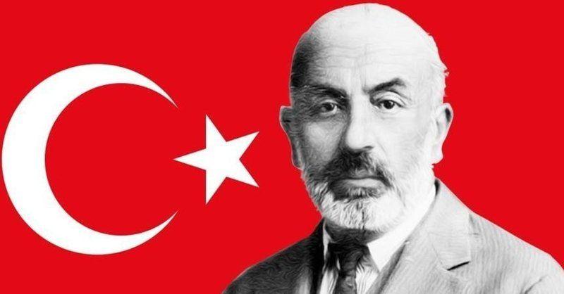 Mehmet Akif Ersoy İstiklal Marşı'nı neden yazdı? İşte Mehmet Akif Ersoy'un edebi kişiliği...