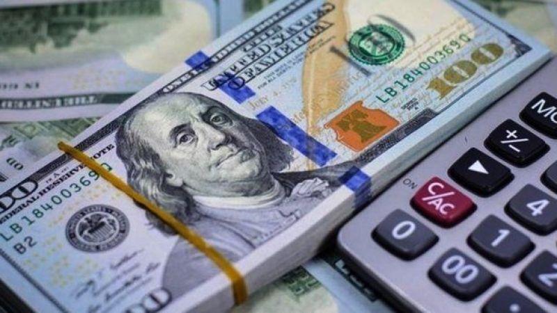 """Hazine ve Maliye Bakanlığı'ndan Sözcü'nün """"kur farkı vergisi"""" iddiasına yalanlama"""