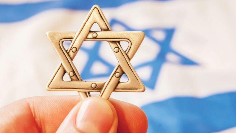 İsrail'in silahı kurgusal meşruiyet