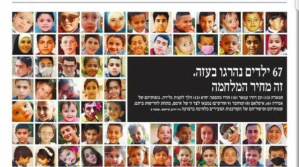 Haaretz gazetesinin utanç manşeti! Katlettikleri çocukların fotoğraflarını yayınladılar