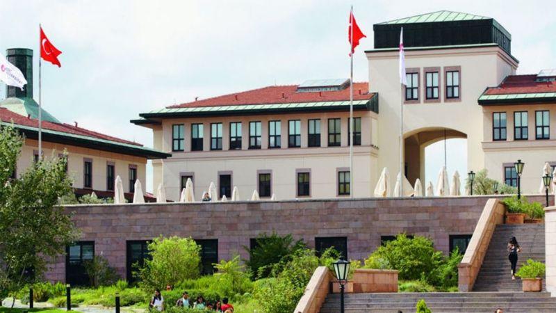 Koç Üniversitesi 1 Öğretim Üyesi alıyor