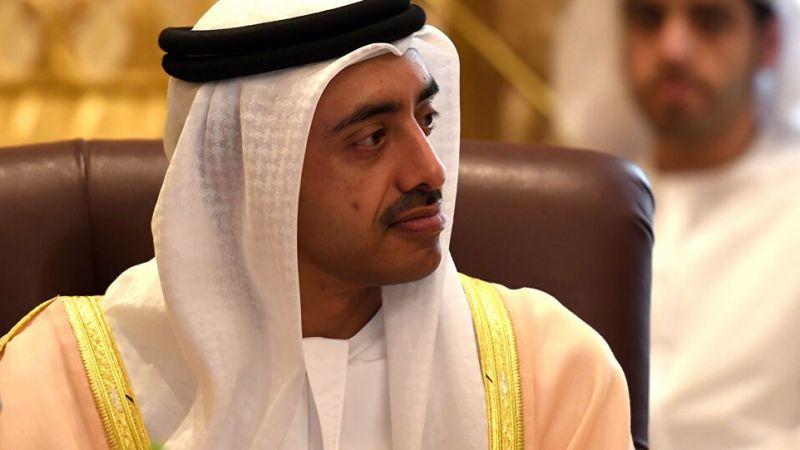 BAE Dışişleri Bakanı Abdullah bin Zayed al Nahyan'dan küstah bir açıklama daha!