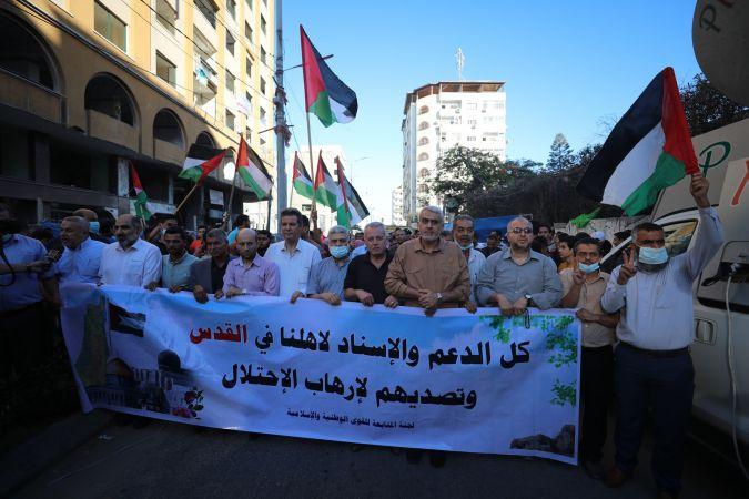 """Gazze'de, işgalci Yahudi yerleşimcilerin Doğu Kudüs'teki """"Bayrak Yürüyüşü"""" protesto edildi"""