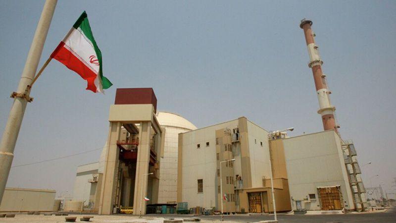 """İran'daki nükleer tesiste """"acil durum"""""""