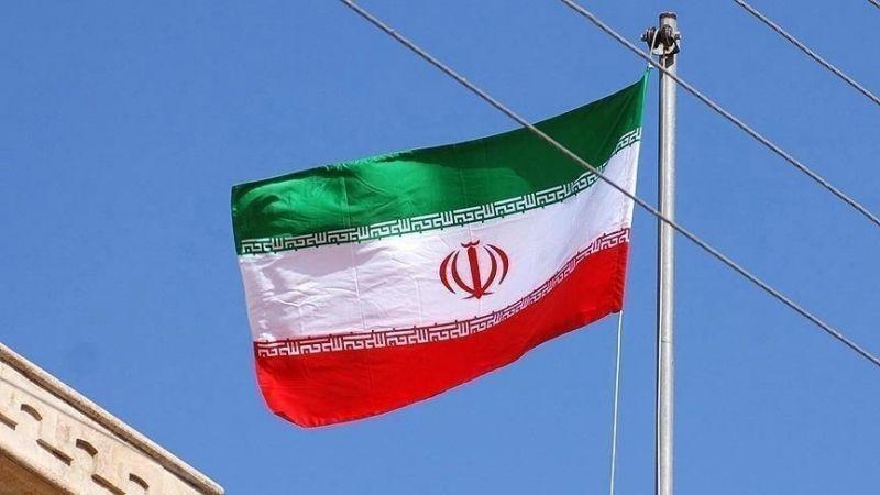 ABD'nin İran'ın devlet televizyonuna ait bazı internet sitelerine el koydu iddiası