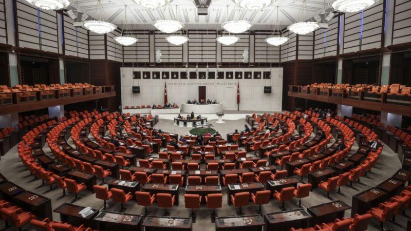 4'üncü Yargı Paketi, TBMM Adalet Komisyonu'nca kabul edildi