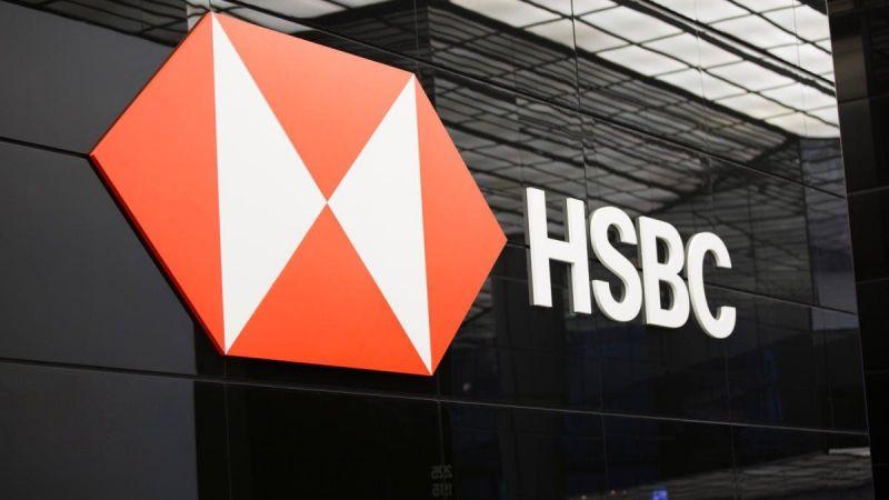 HSBC ATM Günlük Para Yatırma ve Çekme Limiti Ne Kadar?