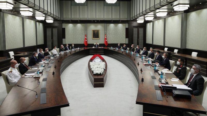 Milli Güvenlik Kurulu (MGK) toplantısı sona erdi