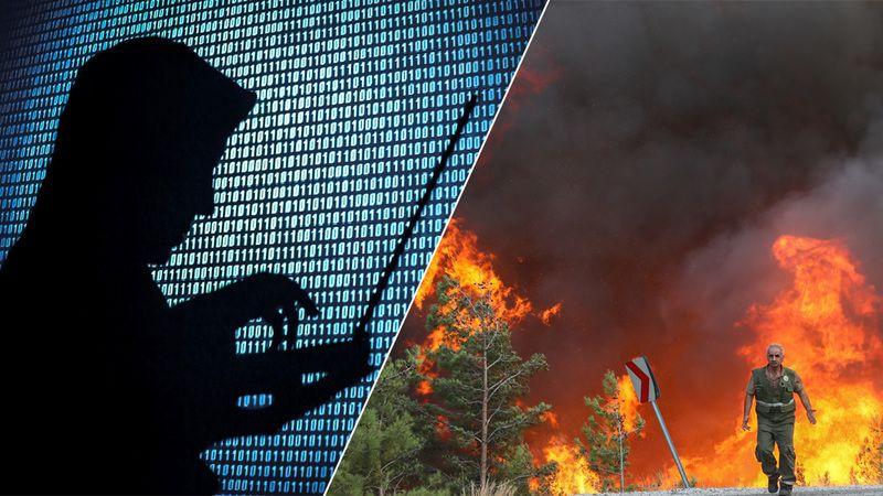 Önce orman yangını ardından siber saldırı: Bakanlıktan açıklama!