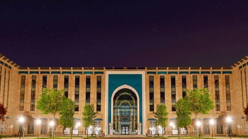 Ankara Yıldırım Beyazıt Üniversitesi 16 öğretim elemanı alacak
