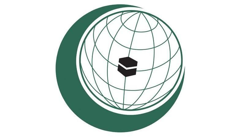 İslam İşbirliği Teşkilatı, Afganistan'daki gelişmeleri görüşmek üzere olağanüstü toplanacak