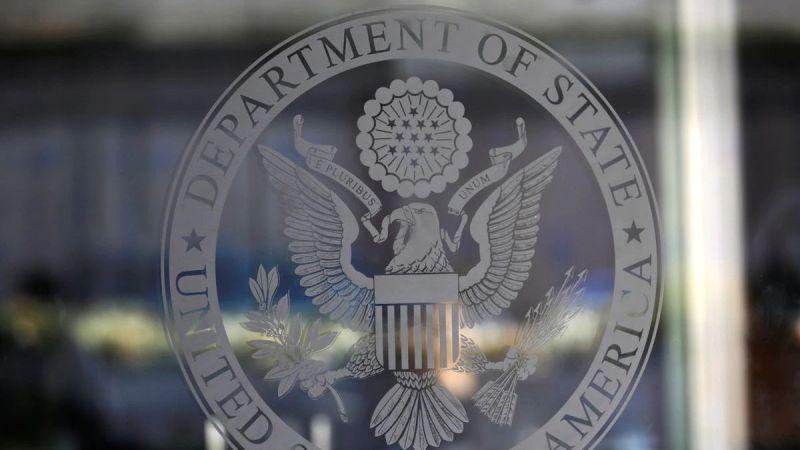 ABD Dışişleri Bakanlığına siber saldırı girişimi