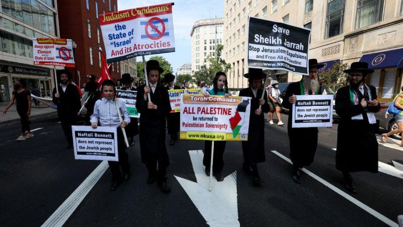 ABD Başkanı Biden'ın İsrail Başbakanı Bennett ile görüşmesi ABD'nin başkenti Washington'da protesto edildi