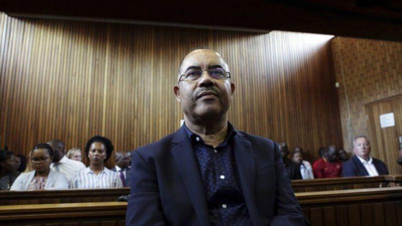 Güney Afrika'da hapiste tutulan eski Mozambik Maliye Bakanı Chang'ın davası 17 Eylül'e ertelendi