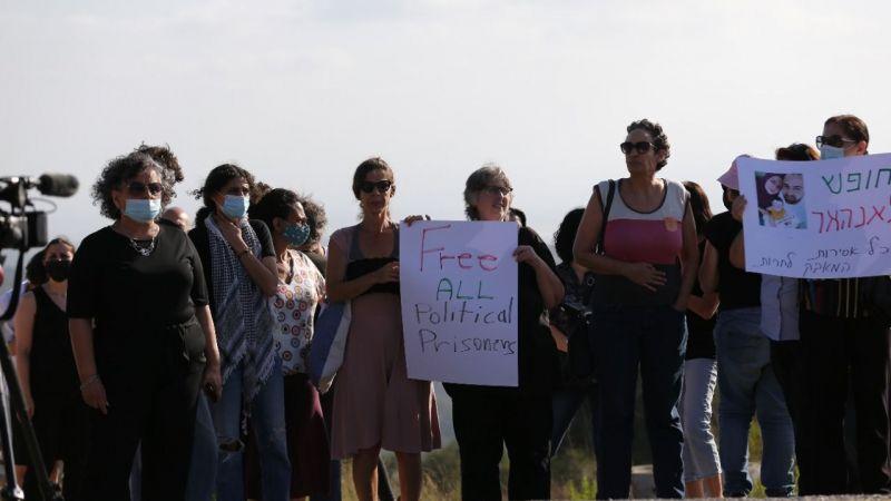 İsrail'de tutuklu Filistinli kadınların serbest bırakılması için cezaevi önünde gösteri düzenlendi