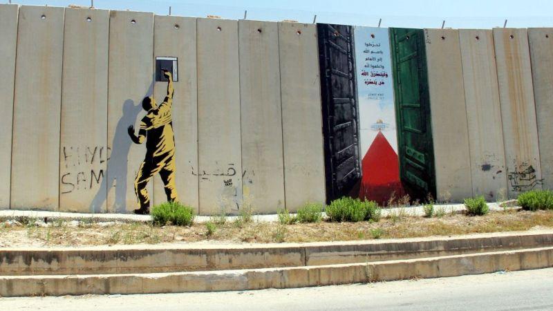 """Lübnanlı gençler, """"İşgalci İsrail askerinin Gazze ayrım duvarında tabancayla vurulduğu"""" olayı güneydeki sınıra çizdi"""