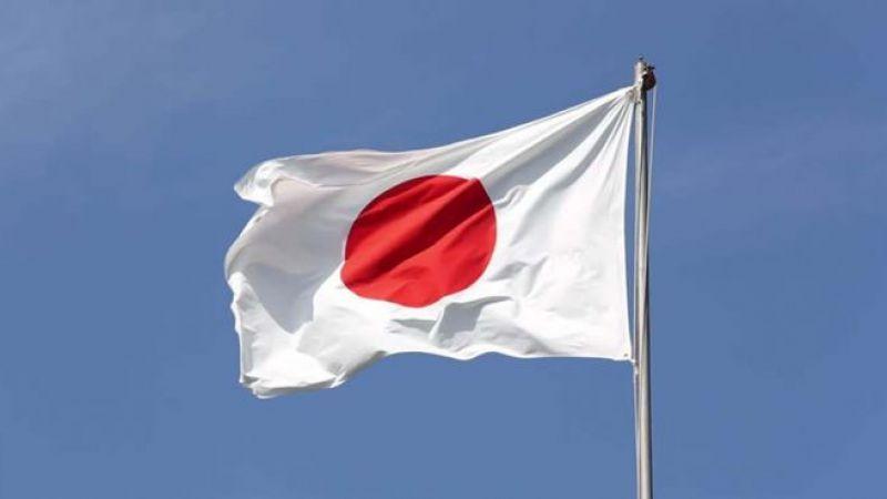 Japonya'daki Otake Yanardağı'nda patlama meydana geldi