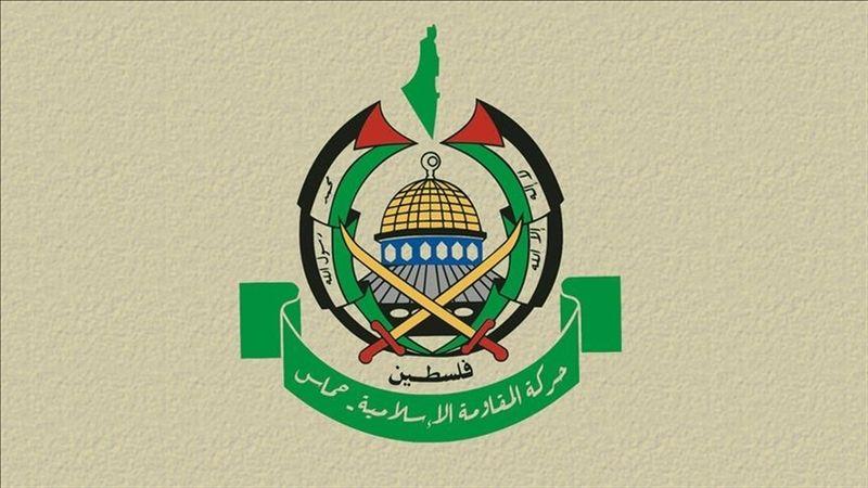 Hamas , ABD'nin İsrail'e 1 milyar dolar fon sağlamasını kınadı