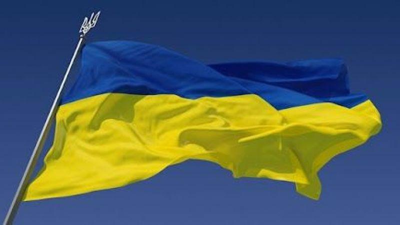 Ukrayna Dışişleri Bakanlığı'ndan Rusya-Macaristan doğal gaz anlaşmasına tepki