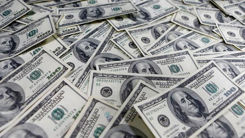 Merkez Bankası rezerv miktarında yüzde 11,3 artış