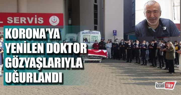 Doktor Mehmet Karakum son yolculuğuna uğurlandı