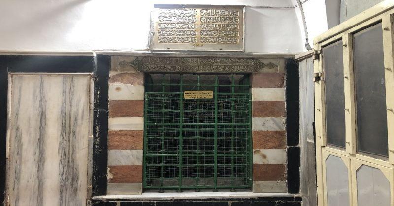 Harem-i İbrahim Camisi'nde Osmanlı motifleri
