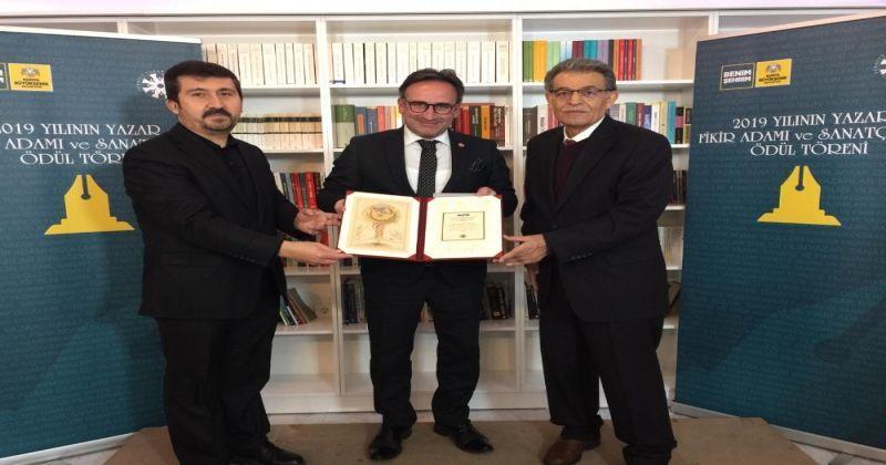 Türkiye Yazarlar Birliği'nden Atatürk Kültür Merkezi Başkanlığına iki ödül birden