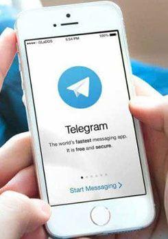 Telegram'ı daha güvenli hale getirecek ipuçları