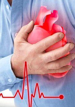 Kalp krizinde en sık görülen şikâyet
