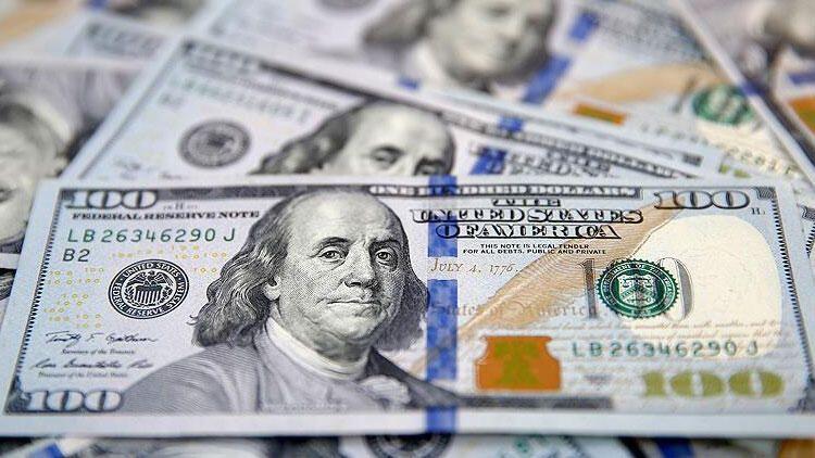 Dollar rose after Fed