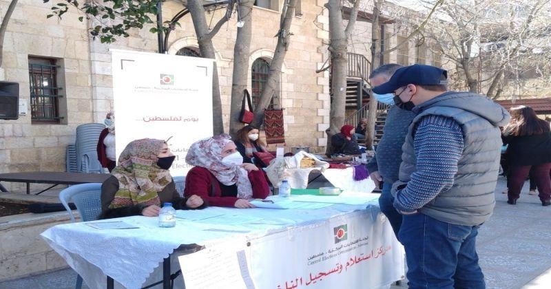 Filistin genel seçimlere hazırlanıyor