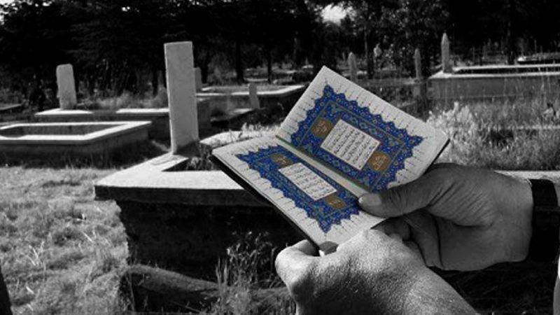 7 Mayıs Karaman'da vefat edenler