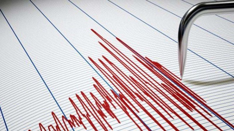 Kadirli'de 4,2 büyüklüğünde deprem