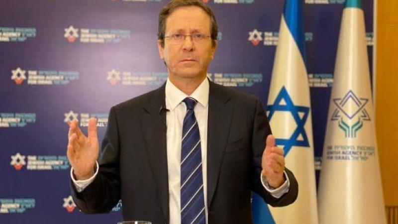 İsrail'de yeni Cumhurbaşkanı belli oldu
