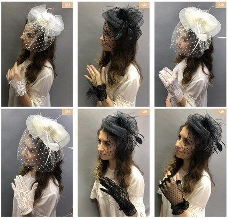Nikah Şapkası Eldiven ve Maskelerde Trend Modeller