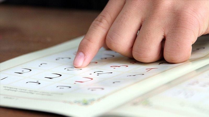 Diyanetin yaz Kur'an kurslarına bu yıl 1 milyon 906 bin öğrenci katıldı