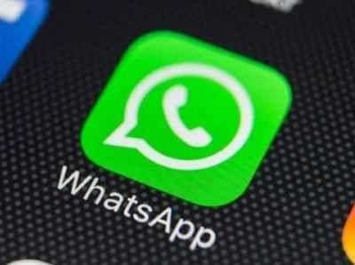 Whatsapp'a yeni özellik! Sesli mesajlarda yeni tasarım!