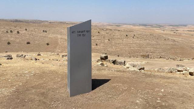 Gizemli monolit bu kez Diyarbakır'da