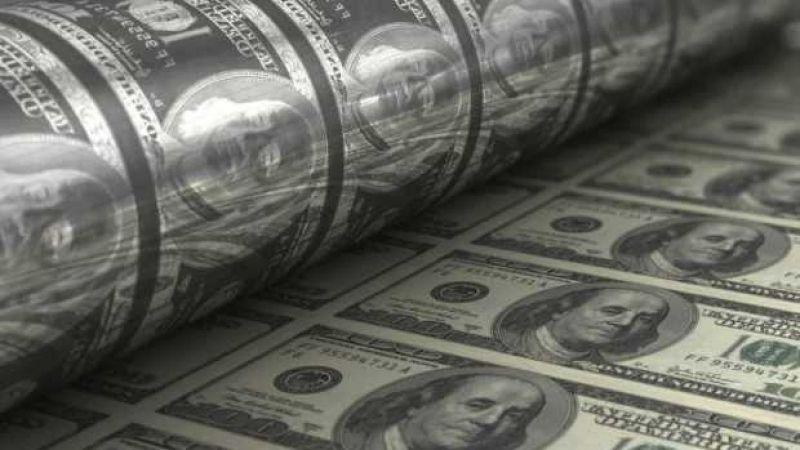IFC'den Türkiye'ye 1,1 milyar dolarlık yatırım