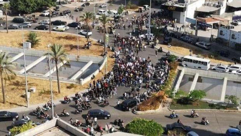 Lübnan'da göstericilere ateş açıldı: Ölü ve yaralılar var