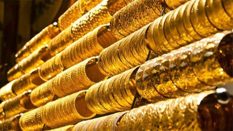 Altın haftaya nasıl başladı? İşte 7 Haziran altın fiyatları