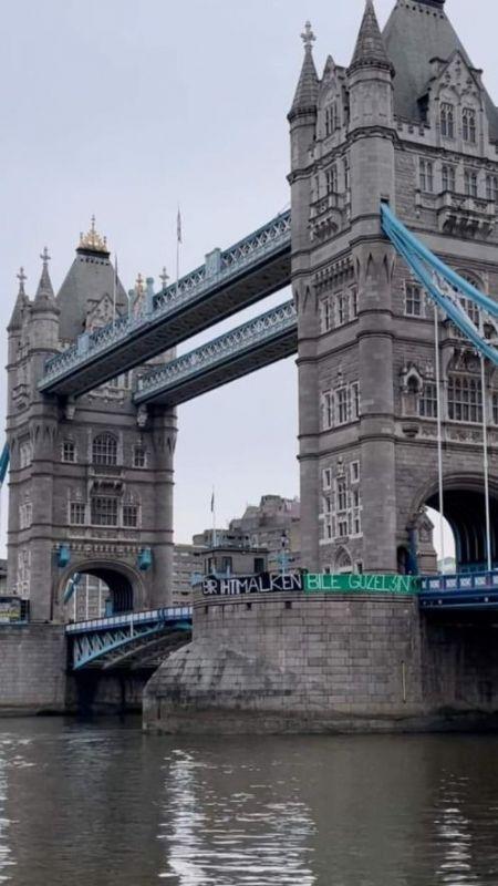 Londra'dan Sakaryaspor desteği