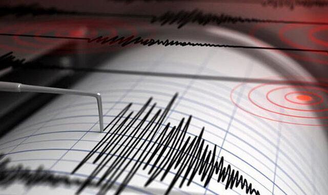 Korkutan deprem! İki kez sallandı...