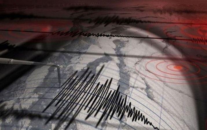 4.5 şiddetinde deprem meydana geldi!