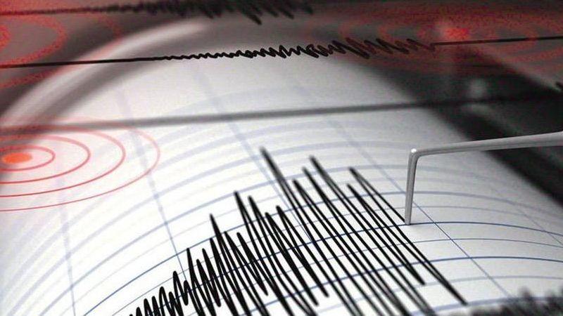 Gece yarısı 3.2 şiddetinde depremle sarsıldık
