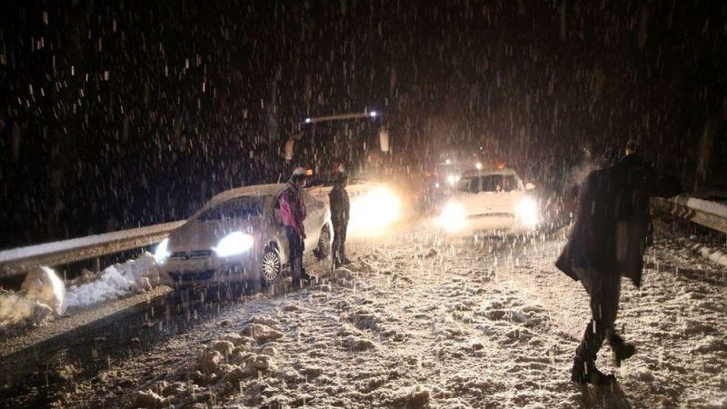 Yola çıkacaklar dikkat: Elbistan Göksun karayolu ulaşıma kapandı